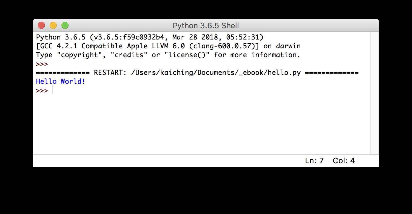 python 命令 種類
